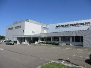 海洋研修センター